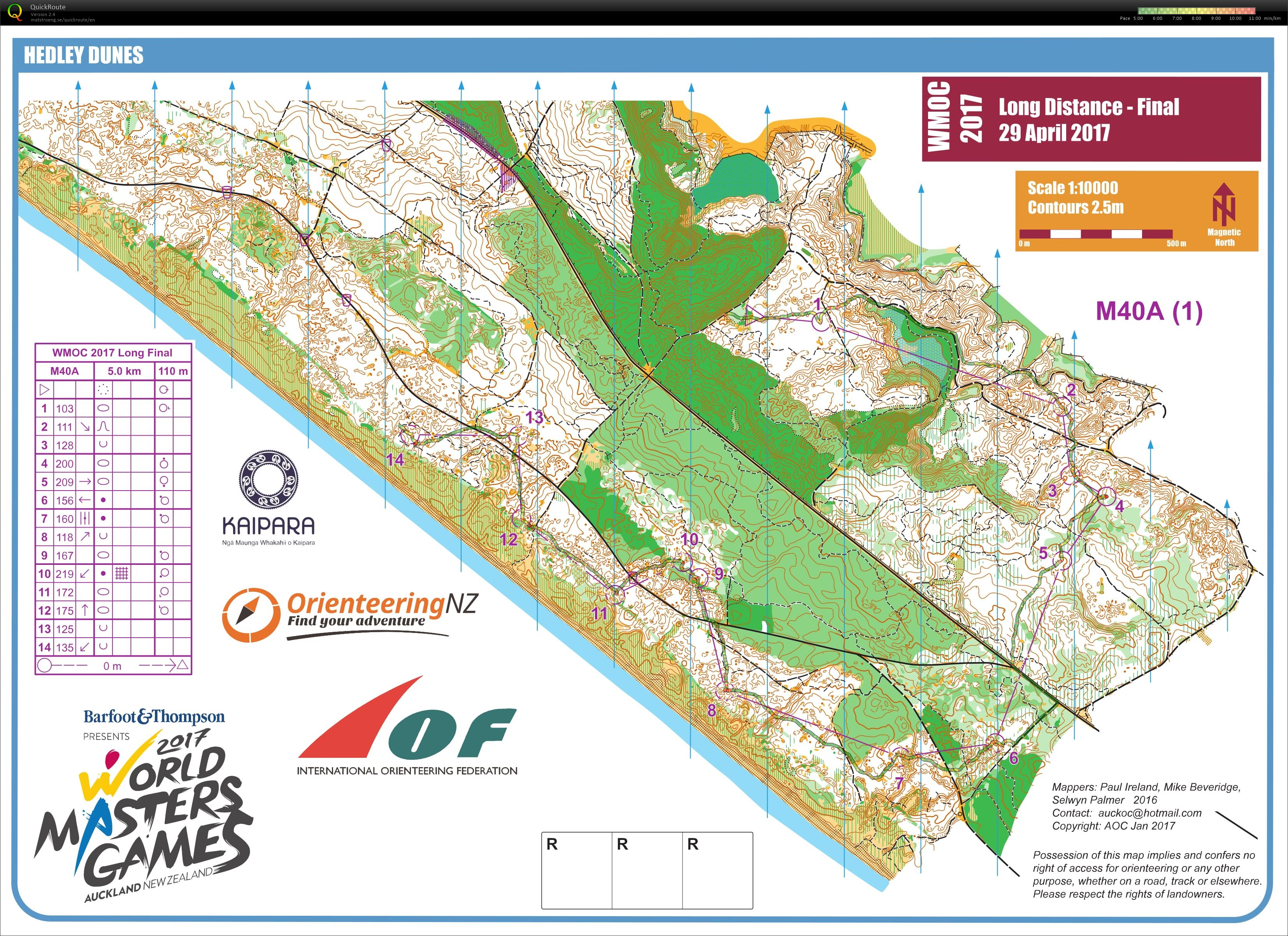 2017 World Masters Orienteering Championships - Long Final. Map 1 of 2 (29/04/2017)