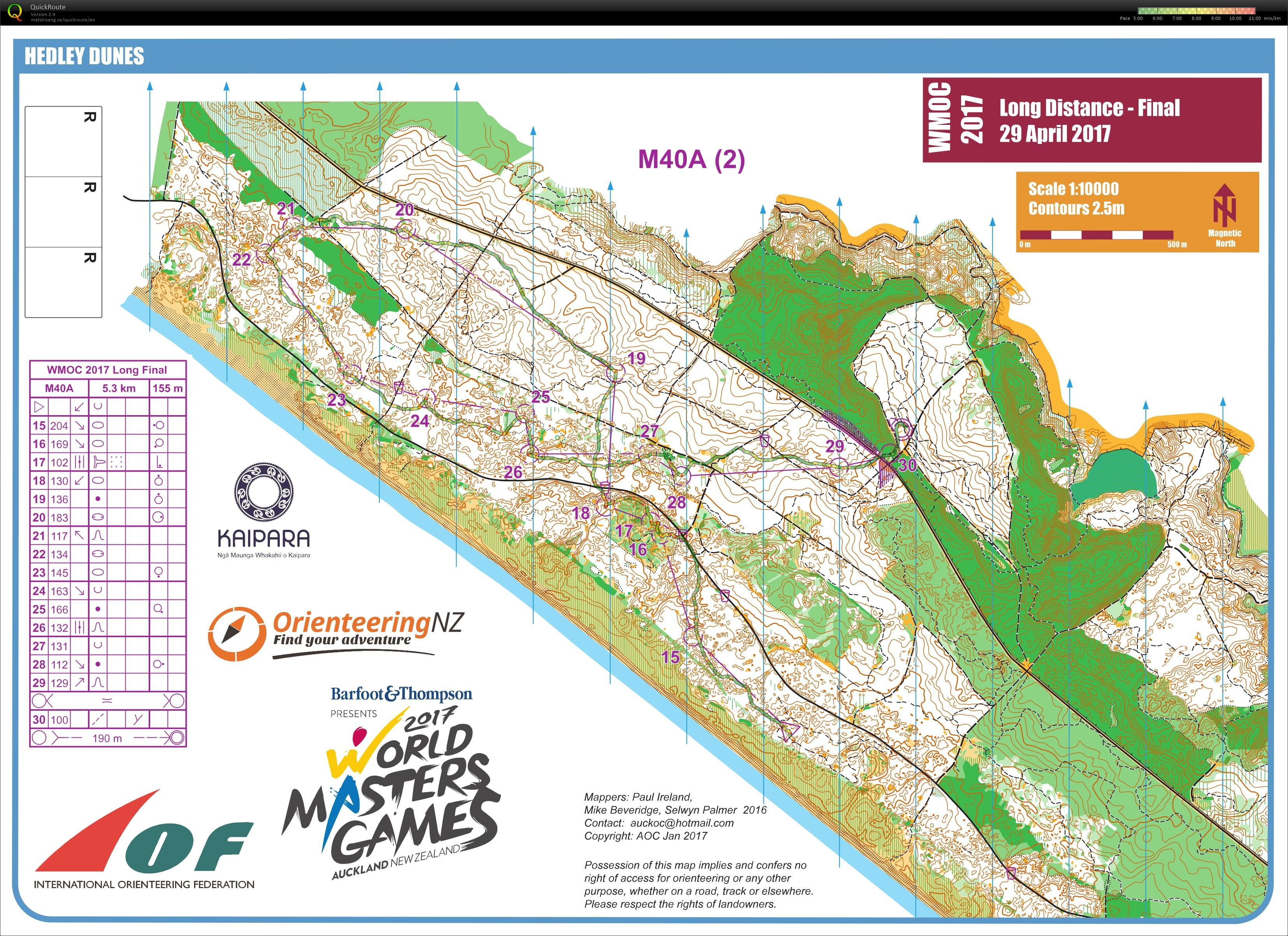 2017 World Masters Orienteering Championships - Long Final. Map 2 of 2 (29/04/2017)